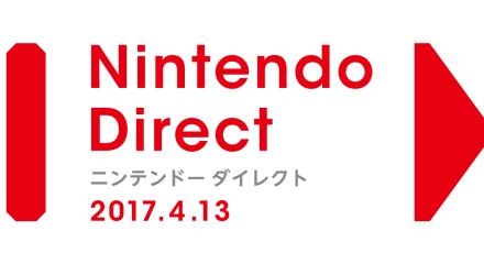 「Nintendo Direct」13日朝7時から放送!内容の中心は『Splatoon2』『ARMS』