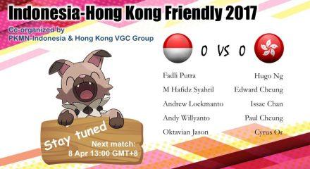 【ポケモン】インドネシア香港国際交流戦が4月8日昼開催。【WCSルール】※4月9日選手変更あり