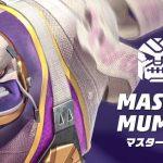 【ARMS(アームズ)】マスターマミー - キャラ攻略