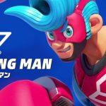 【ARMS(アームズ)】スプリングマン - キャラ攻略