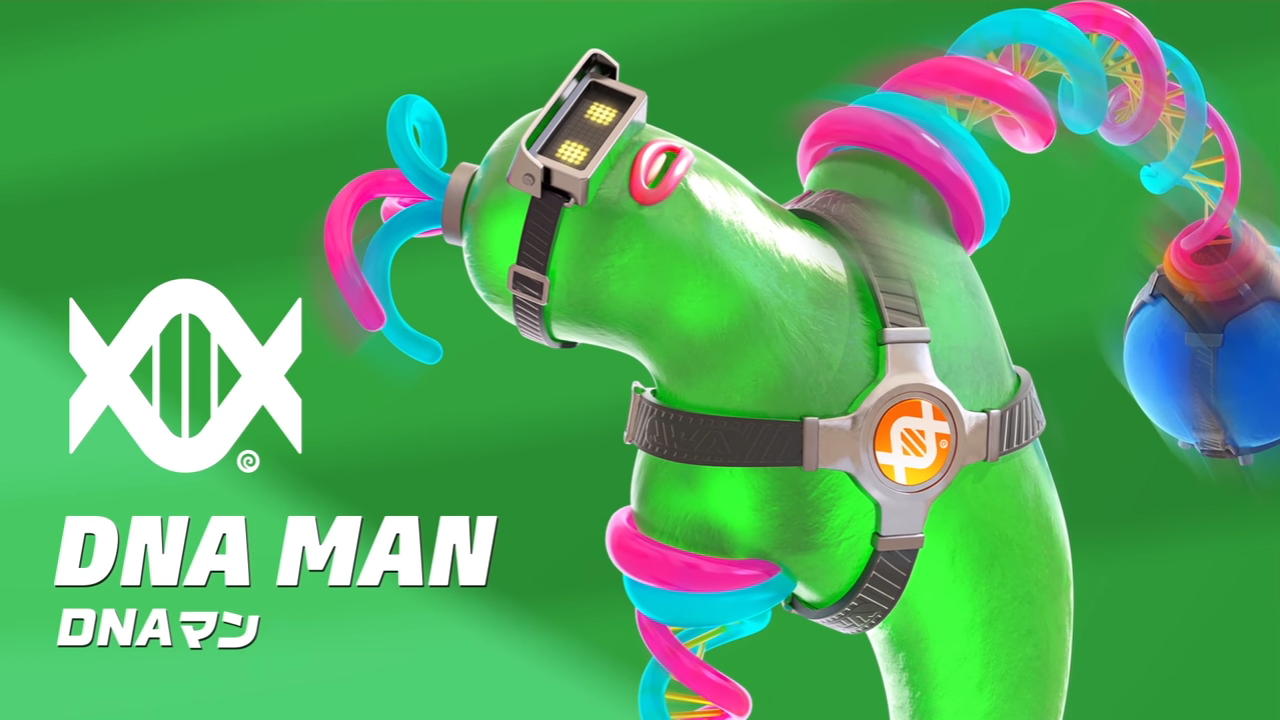 【ARMS(アームズ)】DNAマン – キャラ攻略