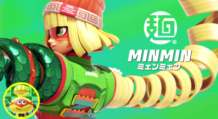 【ARMS(アームズ)】ミェンミェン – キャラ攻略